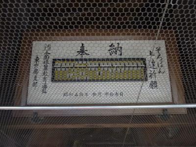 kikumatsuri b.jpg